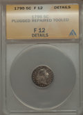 Early Half Dimes, 1795 H10C -- Repaired, Tooled, Plugged -- ANACS. Fine 12 Details.NGC Census: (10/298). PCGS Population (15/508). Mintage: ...