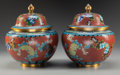 Asian:Chinese, A Pair of Chinese Cloisonné Ginger Jars, late 19th century. 10inches high (25.4 cm). PROPERTY FROM THE ESTATE OF RICHARD ...(Total: 4 Items)