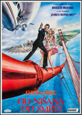 "Movie Posters:James Bond, A View to a Kill (Unior, 1985). Yugoslavian Poster (19 X 26.75"").James Bond.. ..."