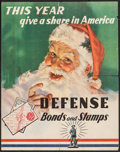 "Movie Posters:War, World War II Propaganda (U.S. Government Printing Office, 1941).War Bond Poster (21.25"" X 27"") ""This Year Give a Share in A..."