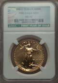 Modern Bullion Coins, 1986 $50 One-Ounce Gold Eagle, First Year of Issue, MS70 NGC. NGC Census: (445). PCGS Population (27). Numismedia Wsl. Pri...