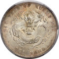 China:Chihli Province, China: Chihli (Pei Yang Arsenal). Empire Dollar Year 34 (1908)MS64+ PCGS,...