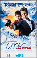 "Movie Posters:James Bond, Die Another Day (20th Century Fox, 2002). Korean Poster (13"" X20.5""). James Bond.. ..."