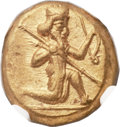 Ancients:Greek, Ancients: ACHAEMENID PERSIA. Time of Darius I to Xerxes II (485-420BC). AV daric (15mm, 8.39 gm)....