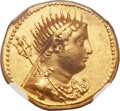 Ancients:Greek, Ancients: PTOLEMAIC EGYPT. Ptolemy III Euergetes (246-222 BC). AVmnaieion (27mm, 27.79 gm, 12h)....