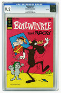 Bronze Age (1970-1979):Cartoon Character, Bullwinkle #7 File Copy (Gold Key, 1973) CGC NM- 9.2 Off-white towhite pages. Overstreet 2005 NM- 9.2 value = $70. CGC cens...