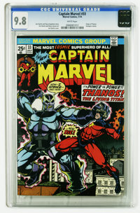 Captain Marvel #33 (Marvel, 1974) CGC NM/MT 9.8 White pages. Origin of Thanos. Avengers cameo. Jim Starlin cover and art...
