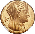 Ancients:Greek, Ancients: PTOLEMAIC EGYPT. Arsinoe II, deified (after 270 BC). AVmnaieion or octodrachm (27mm, 27.84 gm, 11h)....