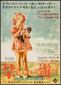 """Movie Posters:Foreign, Forbidden Games (TOWA, 1952). Japanese B2 (20"""" X 28""""). Foreign. Original title: Jeux Interdits.. ..."""