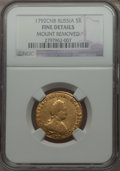 Russia, Russia: Catherine II gold 5 Roubles 1792-??? Fine Details (Mount Removed) NGC,...