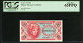 Military Payment Certificates:Series 641, Series 641 25¢ PCGS Gem New 65PPQ.. ...