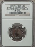 Netherlands East Indies, Netherlands East Indies: United East India Company 1/4 Stuiver 1644VF30 Brown NGC,...