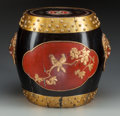 Asian:Chinese, A Chinese Polychrome Lacquered Drum-Form Box. 16 inches high x 15inches diameter (40.6 x 38.1 cm). ...
