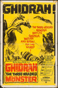 """Movie Posters:Science Fiction, Ghidrah, the Three-Headed Monster & Other Lot (Continental,1965). Trimmed One Sheet (26.75"""" X 40.25"""") & One Sheet (27"""" X41... (Total: 2 Items)"""