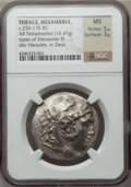 Ancients:Greek, Ancients: THRACE. Mesambria. Ca. 225-175 BC. AR tetradrachm (16.47gm)....