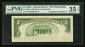 Fr. 1964-C $5 1950C Federal Reserve Note. PMG Choice Very Fine 35 EPQ