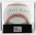 Autographs:Baseballs, Hank Aaron Single Signed Baseball, PSA Mint 9. Think of slugger andfew names will come to mind before Hank Aaron. Somethi...