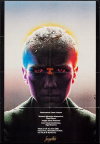 "Come and See (Sovexportfilm, 1985). French Language Russian Poster (27.25"" X 39.5""). Foreign"