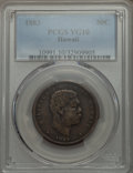 Coins of Hawaii , 1883 50C Hawaii Half Dollar VG10 PCGS. PCGS Population (2/777). NGCCensus: (0/526). Mintage: 87,755. ...