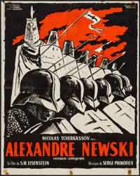 "Alexander Nevsky (Mosfilm, R-1950s). French Affiche (22 X 28.75""). Foreign"