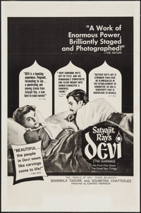 "Devi (Edward Harrison, 1962). One Sheet (27"" X 41"") & Photos (3) (approx. 8"" X 10""). Foreign..."