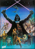 "Movie Posters:Science Fiction, The Empire Strikes Back (Coca-Cola Co., 1980). Premium Poster (24""X 33""). Science Fiction.. ..."