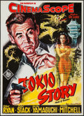 "Movie Posters:Film Noir, House of Bamboo (20th Century Fox, 1955). German A1 (24"" X 33.25""). Film Noir.. ..."