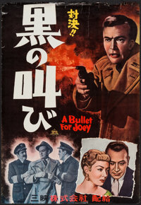 """A Bullet for Joey & Other Lot (United Artists, 1958). Japanese B2s (2) (20"""" X 29.5"""" & 20.25&qu..."""