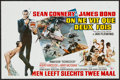 "Movie Posters:James Bond, You Only Live Twice (United Artists, R-1970s). Belgian (14"" X 22""). James Bond.. ..."