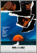 "Movie Posters:War, Return from the River Kwai (Herald, 1989). Japanese B2s (2) (20.25""X 28.5""). War.. ... (Total: 2 Items)"