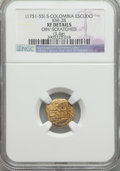 Colombia, Colombia: Ferdinand VI gold Cob Escudo ND (1751-55)-S XF Details(Scratched) NGC,...