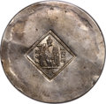 Croatia:Zara, Croatia: Zara. Siege 9 Francs-20 Centimes 1813 AU Details(Excessive Surface Hairlines) NGC,...