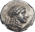 Ancients:Greek, Ancients: AEOLIS. Myrina. Ca. 155-145 BC. AR tetradrachm (33mm,16.45 gm, 12h)....