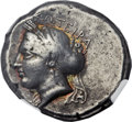 Ancients:Greek, Ancients: MYSIA. Cyzicus. Ca. 390-330 BC. AR tetradrachm (25mm,14.89 gm, 11h). ...