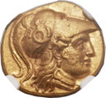 Ancients:Greek, Ancients: MACEDONIAN KINGDOM. Alexander III the Great (336-323 BC).AV stater (19mm, 8.59 gm, 7h)....