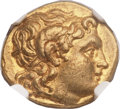 Ancients:Greek, Ancients: THRACIAN KINGDOM. Lysimachus (305-281 BC). AV stater(18mm, 8.37 gm, 12h)....