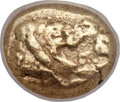 Ancients:Greek, Ancients: LYDIAN KINGDOM. Alyattes or Walwet (ca. 610-561 BC). ELsixth stater or hecte (11mm, 2.38 gm)....