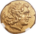 Ancients:Greek, Ancients: PONTIC KINGDOM. Time of Mithradates VI (120-63 BC). AVstater (20mm, 8.26 gm, 12h)....