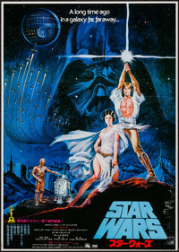 "Star Wars (20th Century Fox, 1978). Japanese B2 (20.25"" X 28.5"") Artwork Style. Science Fiction"