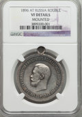Russia, Russia: Nicholas II Rouble 1896-AΓ VF Details (Mounted) NGC,...