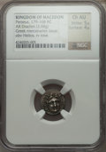 Ancients:Greek, Ancients: MACEDONIAN KINGDOM. Perseus (179-168 BC). AR drachm (2.68gm)....