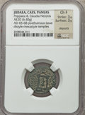 Ancients:Judaea, Ancients: JUDAEA. Agrippa II (AD 49-95). Pre-Royal series. Æ 20mm(6.40 gm)....