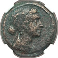 Ancients:Greek, Ancients: PTOLEMAIC EGYPT. Cleopatra VII Thea Neotera (51-30 BC). Æ80 drachmae (27mm, 20.43 gm, 12h)....