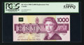 Canadian Currency: , BC-61aA $1000 1988 Replacement Note. ...