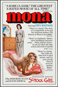 """Movie Posters:Adult, Mona: The Virgin Nymph & Others Lot (Sherpix, 1970). One Sheets (51) (27"""" X 41""""). Adult.. ... (Total: 51 Items)"""