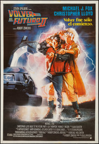 """Back to the Future Part II (UIP, 1990). Argentinean Posters (2) (29"""" X 43"""") Advance & Regular Style. S..."""