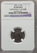 Early Half Dimes, 1803 H10C Small 8, V-3, LM-1, R.5 -- Improperly Cleaned -- NGCDetails. XF....