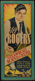 """Movie Posters:Comedy, Steamboat Round the Bend (Fox, 1935). Insert (13"""" X 34.5""""). Comedy. Directed by John Ford. Starring Will Rogers, Anne Shirle..."""