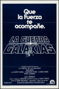 "Movie Posters:Science Fiction, Star Wars (20th Century Fox, 1977). Spanish Language One Sheet (27"" X 41"") Flat Folded Teaser Style. Science Fiction.. ..."