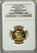 China, China: People's Republic gold Proof 150 Yuan 1988 PR69 Ultra Cameo NGC,...